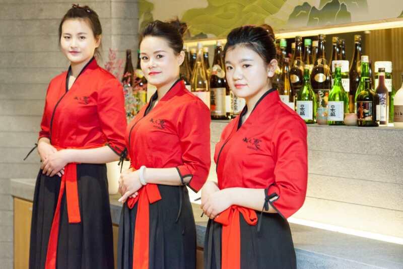 水之恵日本料理