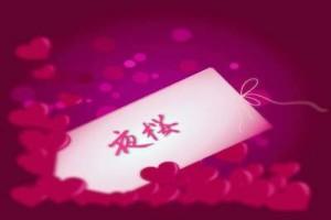 CLUB夜桜