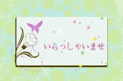【夜桜】1周年記念イベントのお知らせ