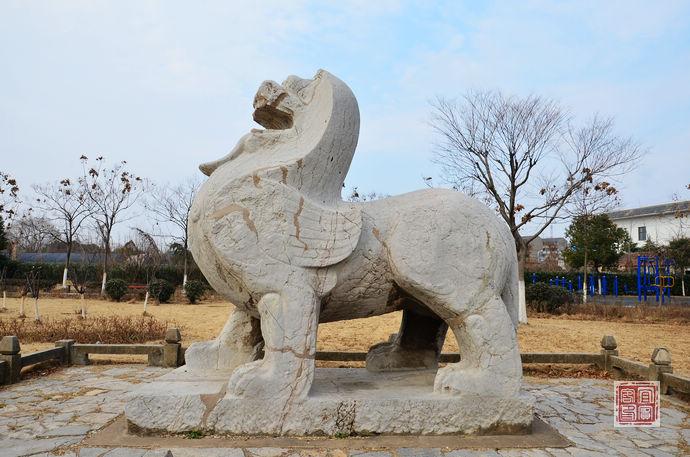 1700年の時を超えて〜六朝陵墓石刻〜