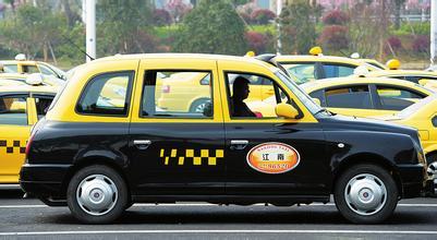 タクシー二重課金制、ネット予約車に規制