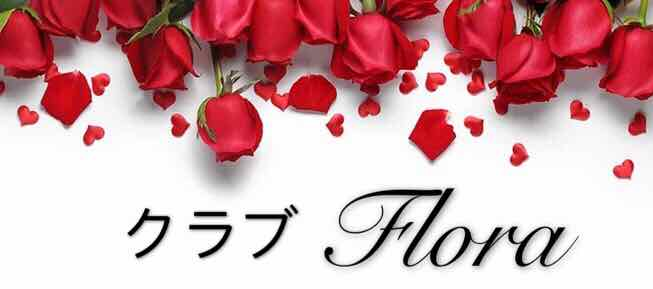 【Flora】 人材募集