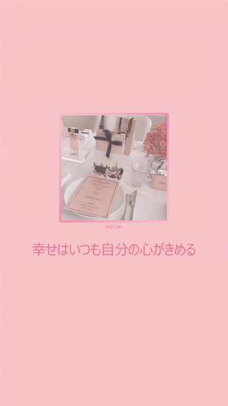 【雅】心怡ちゃんのDream