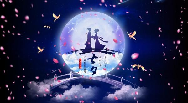 【雅】穂花ちゃんのバレンタインデーの雨