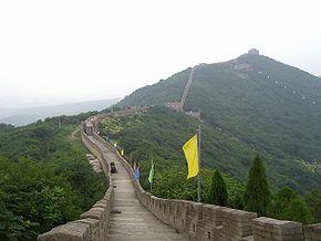 南京に長城がある?