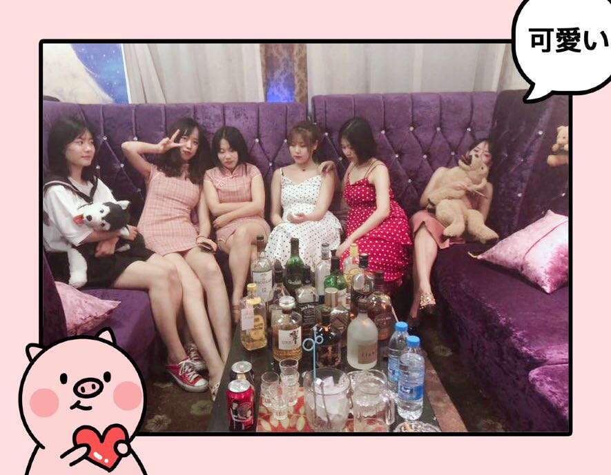 【Club Rose】服ショー