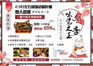 【萬福・炭火焼肉】ダブルコース