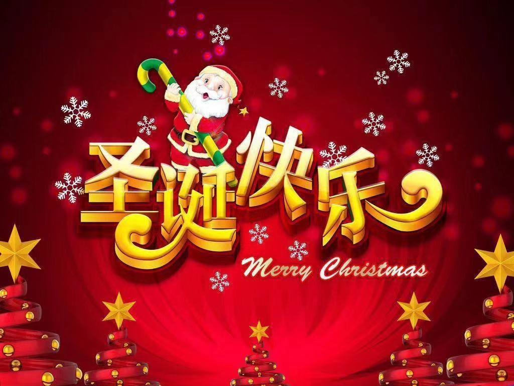 【CLUB 馨】クリスマスパティーのお知らせ