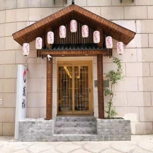 【萬福・炭火焼肉】石鼓路店ランチ定食特別コース